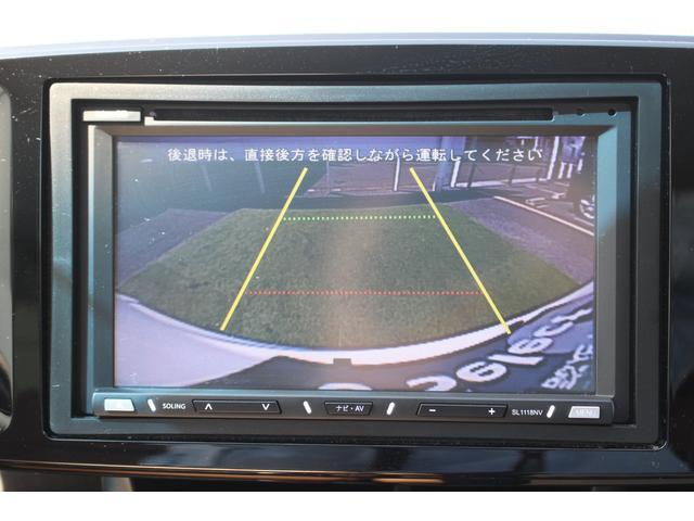 セレクト ソーリンナビ バックカメラ ワンセグTV Bluetooth接続可 シートヒーター ETC スマートキー 横滑り防止装置 ワンオーナー 保証付き レンタアップ(4枚目)