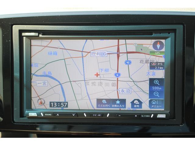 セレクト ソーリンナビ バックカメラ ワンセグTV Bluetooth接続可 シートヒーター ETC スマートキー 横滑り防止装置 ワンオーナー 保証付き レンタアップ(25枚目)