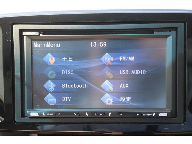セレクト ソーリンナビ バックカメラ ワンセグTV Bluetooth接続可 シートヒーター ETC スマートキー 横滑り防止装置 ワンオーナー 保証付き レンタアップ(26枚目)