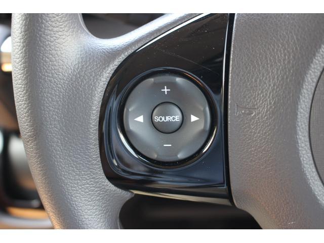 セレクト ソーリンナビ バックカメラ ワンセグTV Bluetooth接続可 シートヒーター ETC スマートキー 横滑り防止装置 ワンオーナー 保証付き レンタアップ(28枚目)