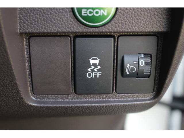 セレクト ソーリンナビ バックカメラ ワンセグTV Bluetooth接続可 シートヒーター ETC スマートキー 横滑り防止装置 ワンオーナー 保証付き レンタアップ(29枚目)