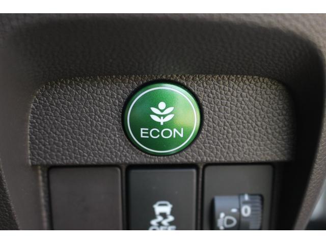 セレクト ソーリンナビ バックカメラ ワンセグTV Bluetooth接続可 シートヒーター ETC スマートキー 横滑り防止装置 ワンオーナー 保証付き レンタアップ(30枚目)
