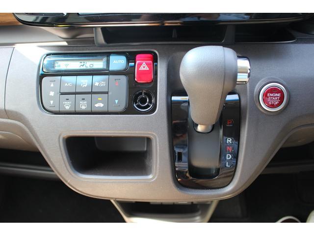 セレクト ソーリンナビ バックカメラ ワンセグTV Bluetooth接続可 シートヒーター ETC スマートキー 横滑り防止装置 ワンオーナー 保証付き レンタアップ(31枚目)