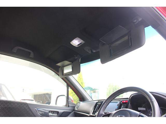 G・Lパッケージ 純正ナビ バックカメラ フルセグTV Bluetooth接続可 クルーズコントロール ETC HID スマートキー ワンオーナー 保証付き(23枚目)