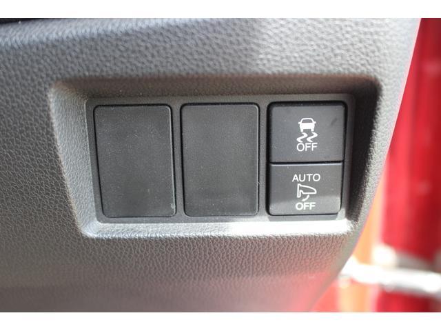 G・Lパッケージ 純正ナビ バックカメラ フルセグTV Bluetooth接続可 クルーズコントロール ETC HID スマートキー ワンオーナー 保証付き(31枚目)