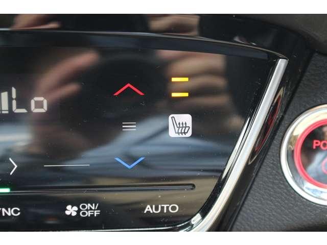 ハイブリッドZ・ホンダセンシング 純正ナビ バックカメラ フルセグTV Bluetooth接続可 シートヒーター 前後ドライブレコーダー ETC パドルシフト LEDライト 横滑り防止装置 スマートキー 保証付き(5枚目)