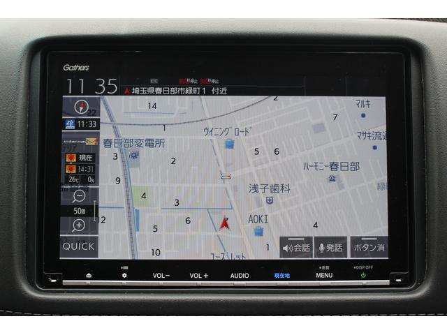 ハイブリッドZ・ホンダセンシング 純正ナビ バックカメラ フルセグTV Bluetooth接続可 シートヒーター 前後ドライブレコーダー ETC パドルシフト LEDライト 横滑り防止装置 スマートキー 保証付き(25枚目)