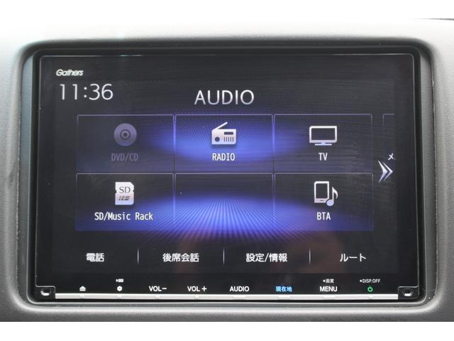 ハイブリッドZ・ホンダセンシング 純正ナビ バックカメラ フルセグTV Bluetooth接続可 シートヒーター 前後ドライブレコーダー ETC パドルシフト LEDライト 横滑り防止装置 スマートキー 保証付き(26枚目)