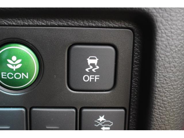 ハイブリッドZ・ホンダセンシング 純正ナビ バックカメラ フルセグTV Bluetooth接続可 シートヒーター 前後ドライブレコーダー ETC パドルシフト LEDライト 横滑り防止装置 スマートキー 保証付き(29枚目)