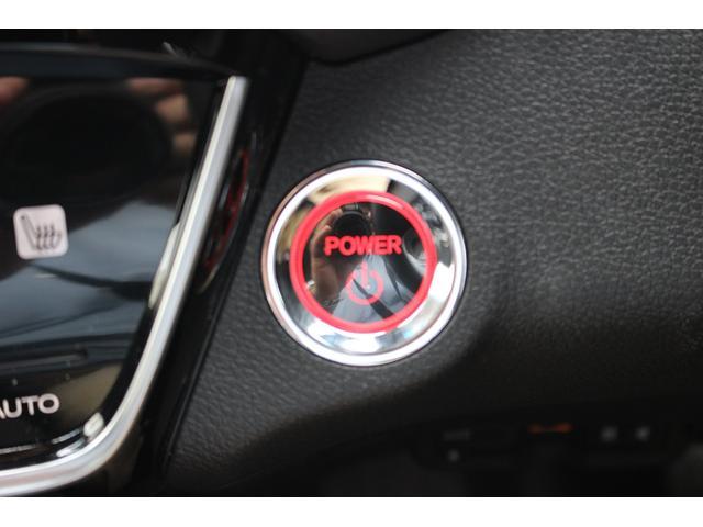 ハイブリッドZ・ホンダセンシング 純正ナビ バックカメラ フルセグTV Bluetooth接続可 シートヒーター 前後ドライブレコーダー ETC パドルシフト LEDライト 横滑り防止装置 スマートキー 保証付き(32枚目)