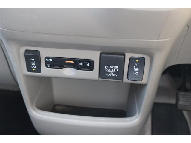 G ターボSSパッケージ あんしんパッケージ 両側パワースライドドア 純正ナビ バックカメラ フルセグTV Bluetooth接続可 クルコン パドルシフト シートヒーター 純正ドラレコ ETC VSA スマートキー 保証付き(4枚目)