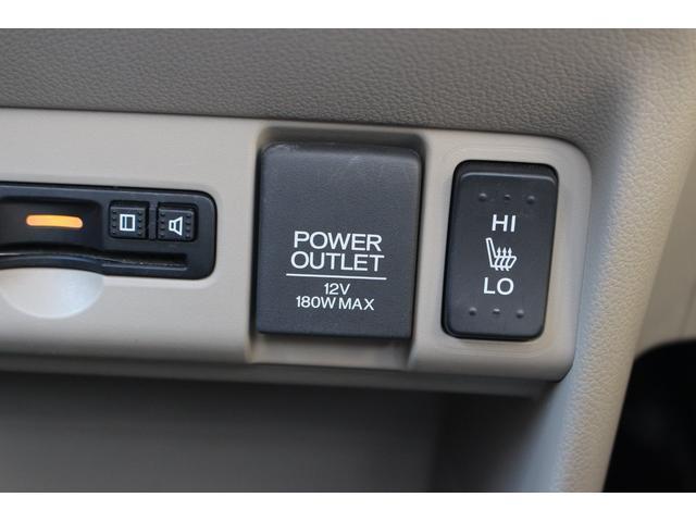 G ターボSSパッケージ あんしんパッケージ 両側パワースライドドア 純正ナビ バックカメラ フルセグTV Bluetooth接続可 クルコン パドルシフト シートヒーター 純正ドラレコ ETC VSA スマートキー 保証付き(29枚目)