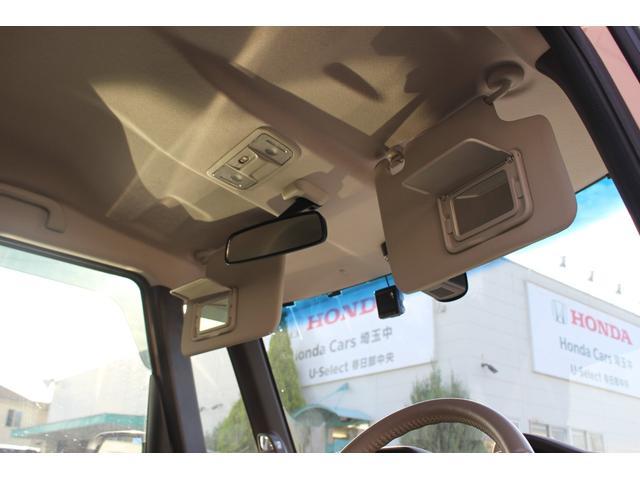 G ターボSSパッケージ あんしんパッケージ 両側パワースライドドア 純正ナビ バックカメラ フルセグTV Bluetooth接続可 クルコン パドルシフト シートヒーター 純正ドラレコ ETC VSA スマートキー 保証付き(35枚目)