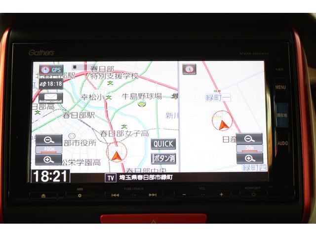 G・Lインテリアカラーパッケージ 安心パッケージ 純正メモリーナビ バックカメラ Bluetooth接続可能 USB接続可能 モデューロAW オートリトラミラー ダイナースタイル HIDライト ETC 横滑り防止装置(23枚目)
