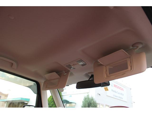 G・Lインテリアカラーパッケージ 安心パッケージ 純正メモリーナビ バックカメラ Bluetooth接続可能 USB接続可能 モデューロAW オートリトラミラー ダイナースタイル HIDライト ETC 横滑り防止装置(37枚目)