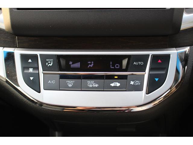 RS 純正メモリーナビ バックカメラ LEDライト パドルシフト クルーズコントロール ETC 横滑り防止装置 スマートキー 保証付き(31枚目)