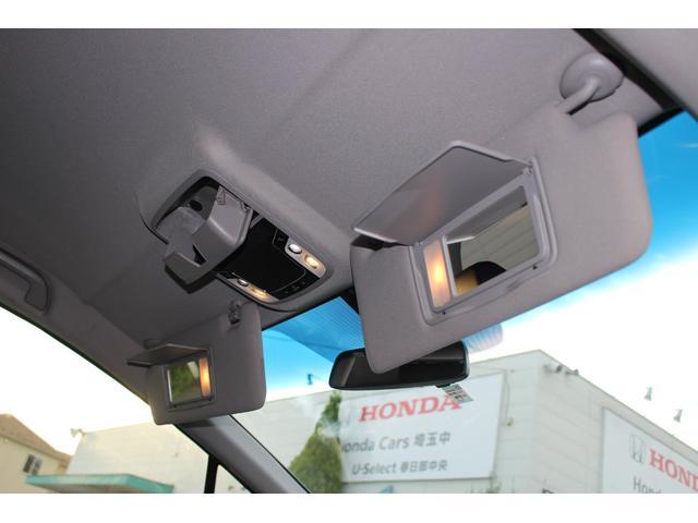 RS 純正メモリーナビ バックカメラ LEDライト パドルシフト クルーズコントロール ETC 横滑り防止装置 スマートキー 保証付き(36枚目)