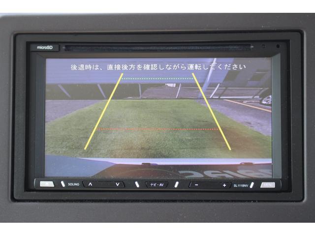 Gホンダセンシング レンタカーアップ ソーリンナビ バックカメラ ワンセグTV Bluetooth接続可 ミュージックラック 両側スライドドア LEDライト VSA ETC 衝突軽減ブレーキ スマートキー 保証付き(4枚目)