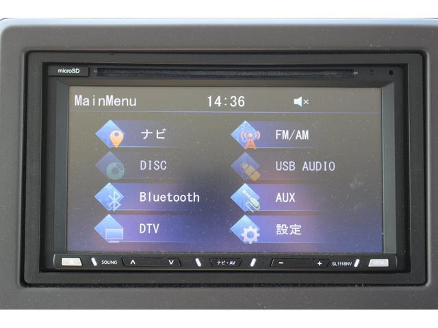 Gホンダセンシング レンタカーアップ ソーリンナビ バックカメラ ワンセグTV Bluetooth接続可 ミュージックラック 両側スライドドア LEDライト VSA ETC 衝突軽減ブレーキ スマートキー 保証付き(5枚目)