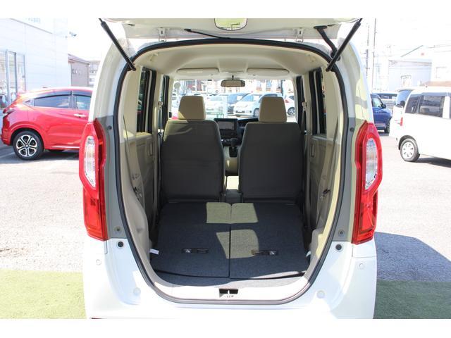 Gホンダセンシング レンタカーアップ ソーリンナビ バックカメラ ワンセグTV Bluetooth接続可 ミュージックラック 両側スライドドア LEDライト VSA ETC 衝突軽減ブレーキ スマートキー 保証付き(21枚目)
