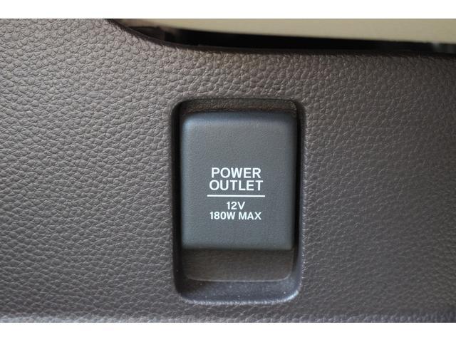 Gホンダセンシング レンタカーアップ ソーリンナビ バックカメラ ワンセグTV Bluetooth接続可 ミュージックラック 両側スライドドア LEDライト VSA ETC 衝突軽減ブレーキ スマートキー 保証付き(30枚目)