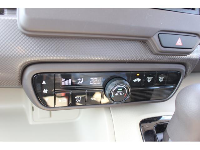 Gホンダセンシング レンタカーアップ ソーリンナビ バックカメラ ワンセグTV Bluetooth接続可 ミュージックラック 両側スライドドア LEDライト VSA ETC 衝突軽減ブレーキ スマートキー 保証付き(31枚目)