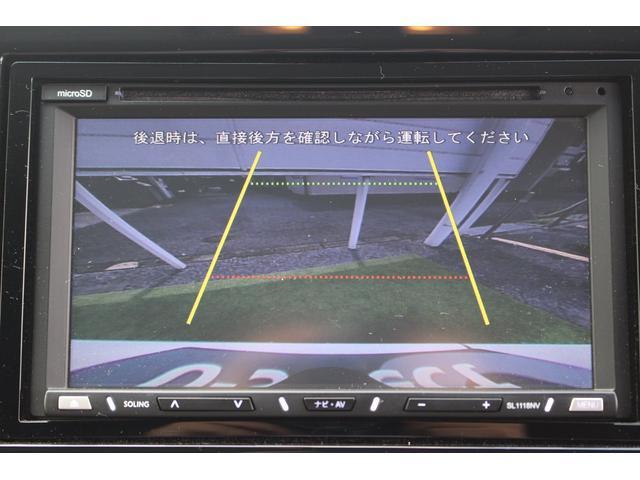 スパーダ ホンダセンシング 両側パワースライドドア ソーリンナビ Bカメラ ワンセグTV Bluetooth接続可 パドルシフト ETC クルーズコントロール LEDヘライト 横滑り防止装置 レンタカーUP 1オーナー 保証付き(22枚目)