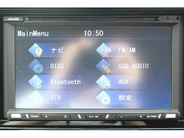 スパーダ ホンダセンシング 両側パワースライドドア ソーリンナビ Bカメラ ワンセグTV Bluetooth接続可 パドルシフト ETC クルーズコントロール LEDヘライト 横滑り防止装置 レンタカーUP 1オーナー 保証付き(23枚目)