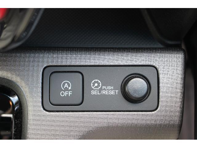 スパーダ ホンダセンシング 両側パワースライドドア ソーリンナビ Bカメラ ワンセグTV Bluetooth接続可 パドルシフト ETC クルーズコントロール LEDヘライト 横滑り防止装置 レンタカーUP 1オーナー 保証付き(27枚目)