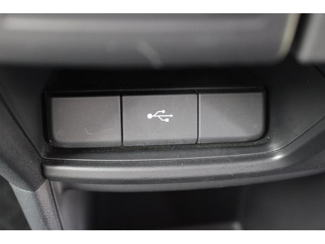 スパーダ ホンダセンシング 両側パワースライドドア ソーリンナビ Bカメラ ワンセグTV Bluetooth接続可 パドルシフト ETC クルーズコントロール LEDヘライト 横滑り防止装置 レンタカーUP 1オーナー 保証付き(29枚目)