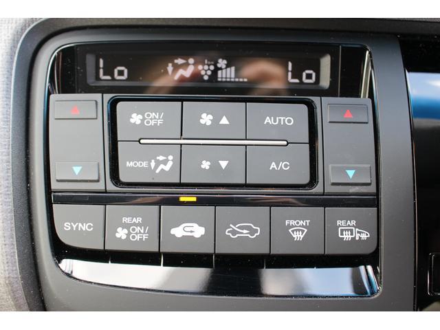 スパーダ ホンダセンシング 両側パワースライドドア ソーリンナビ Bカメラ ワンセグTV Bluetooth接続可 パドルシフト ETC クルーズコントロール LEDヘライト 横滑り防止装置 レンタカーUP 1オーナー 保証付き(31枚目)