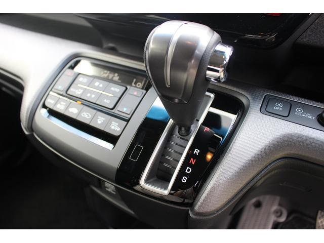 スパーダ ホンダセンシング 両側パワースライドドア ソーリンナビ Bカメラ ワンセグTV Bluetooth接続可 パドルシフト ETC クルーズコントロール LEDヘライト 横滑り防止装置 レンタカーUP 1オーナー 保証付き(32枚目)