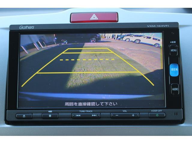 G プレミアムエディション 両側パワースライドドア 純正ナビ バックカメラ フルセグTV Bluetooth接続可 クルーズコントロール ETC VSA HID ワンオーナー 保証付き(23枚目)