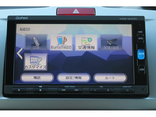 G プレミアムエディション 両側パワースライドドア 純正ナビ バックカメラ フルセグTV Bluetooth接続可 クルーズコントロール ETC VSA HID ワンオーナー 保証付き(25枚目)