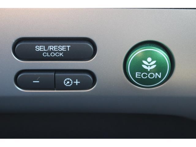 G プレミアムエディション 両側パワースライドドア 純正ナビ バックカメラ フルセグTV Bluetooth接続可 クルーズコントロール ETC VSA HID ワンオーナー 保証付き(29枚目)