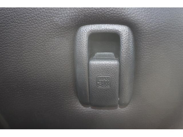 G プレミアムエディション 両側パワースライドドア 純正ナビ バックカメラ フルセグTV Bluetooth接続可 クルーズコントロール ETC VSA HID ワンオーナー 保証付き(30枚目)