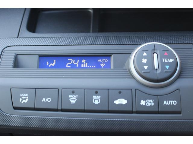 G プレミアムエディション 両側パワースライドドア 純正ナビ バックカメラ フルセグTV Bluetooth接続可 クルーズコントロール ETC VSA HID ワンオーナー 保証付き(32枚目)