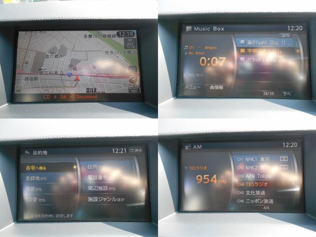 15G プラスナビHDD セーフティ(8枚目)