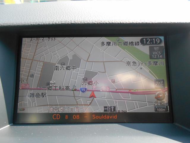 15G プラスナビHDD セーフティ(17枚目)