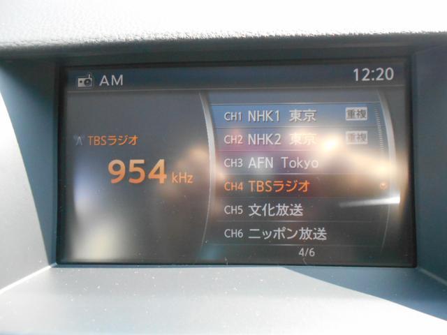 15G プラスナビHDD セーフティ(19枚目)