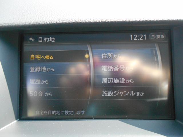 15G プラスナビHDD セーフティ(20枚目)
