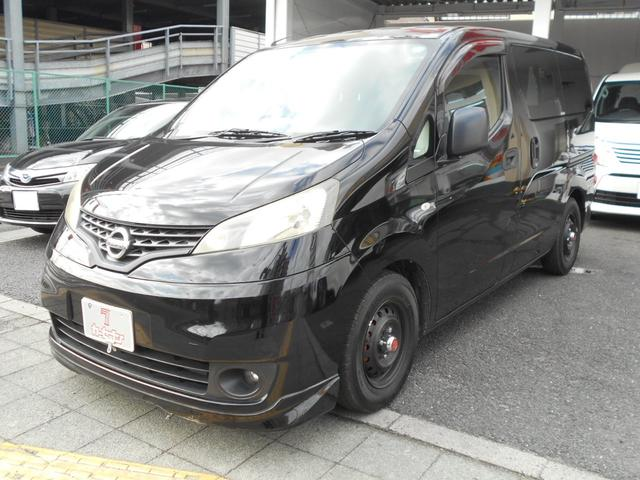 「日産」「NV200バネットバン」「その他」「東京都」の中古車10