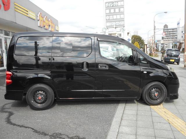「日産」「NV200バネットバン」「その他」「東京都」の中古車15