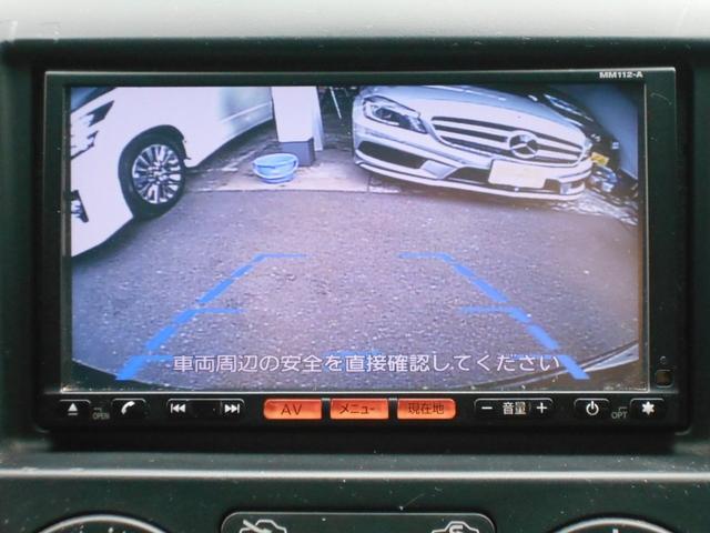 「日産」「NV200バネットバン」「その他」「東京都」の中古車33