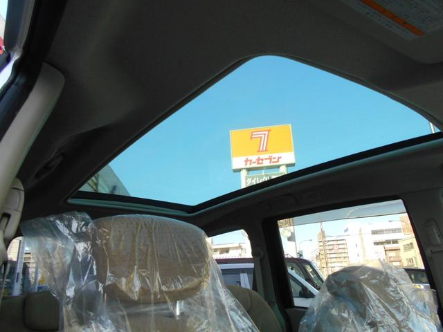 「日産」「ラフェスタ」「ミニバン・ワンボックス」「東京都」の中古車18