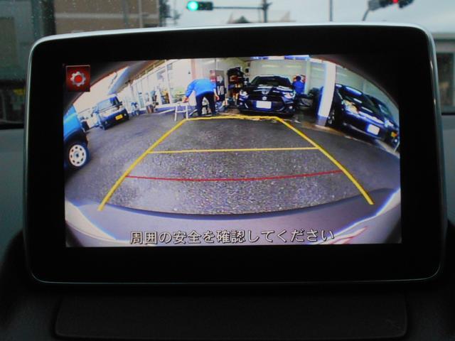 「マツダ」「CX-3」「SUV・クロカン」「東京都」の中古車29