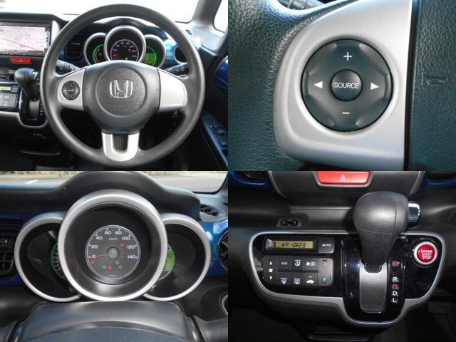 2トーンカラースタイル G・Lパッケージ 純正メモリナビ Bカメラ ワンセグTV 走行中可 Bluetooth接続 ETC 片側パワースライドドア 横滑り防止装置 衝突軽減ブレーキ スマートキー 車両ナビ取説有り(11枚目)