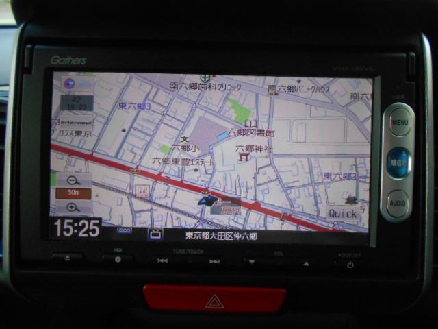 2トーンカラースタイル G・Lパッケージ 純正メモリナビ Bカメラ ワンセグTV 走行中可 Bluetooth接続 ETC 片側パワースライドドア 横滑り防止装置 衝突軽減ブレーキ スマートキー 車両ナビ取説有り(31枚目)