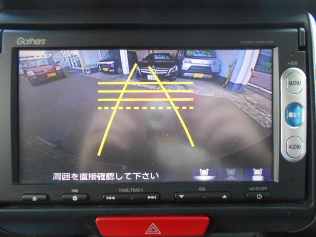 2トーンカラースタイル G・Lパッケージ 純正メモリナビ Bカメラ ワンセグTV 走行中可 Bluetooth接続 ETC 片側パワースライドドア 横滑り防止装置 衝突軽減ブレーキ スマートキー 車両ナビ取説有り(32枚目)