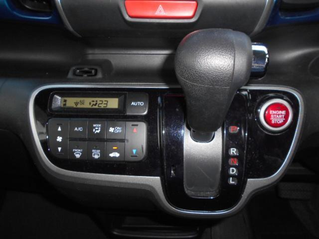 2トーンカラースタイル G・Lパッケージ 純正メモリナビ Bカメラ ワンセグTV 走行中可 Bluetooth接続 ETC 片側パワースライドドア 横滑り防止装置 衝突軽減ブレーキ スマートキー 車両ナビ取説有り(33枚目)